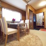 仙川スマイルシェアハウス