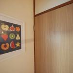 笹塚スマイルシェアハウス 廊下