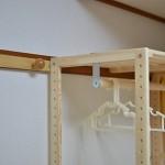 スマイルシェアハウス 個室内の収納