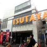 TUTAYA仙川店