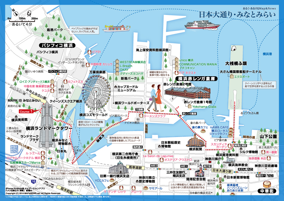 map-minatomirai01