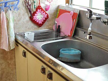 仙川スマイルシェアハウス キッチン