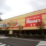 島忠ホームセンター